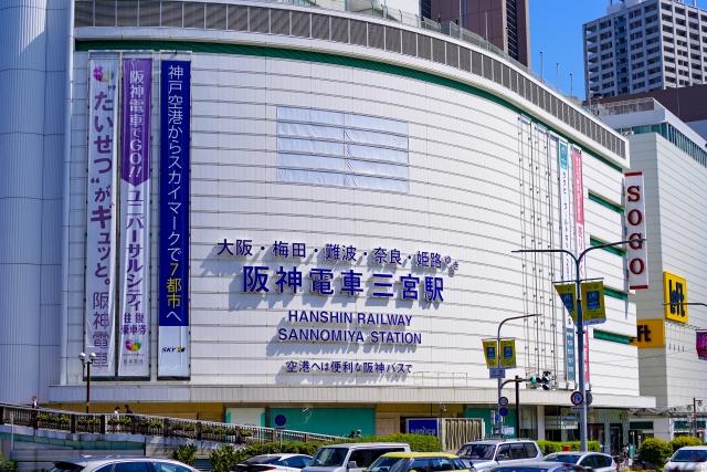 三宮-兵庫 神戸 三宮駅前