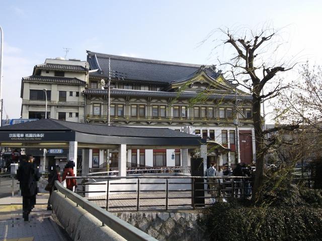 京都・祇園四条駅(京阪電鉄)